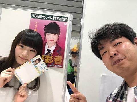 【疑問】この期に及んでNGT48の握手券を申し込むのはどういう層なの?