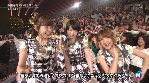 【AKB48】Mステの生歌「夕陽を見ているか?」が良かった