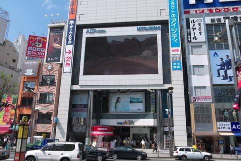 【AKB48】新宿のアルタを第二劇場にしたらよくね?