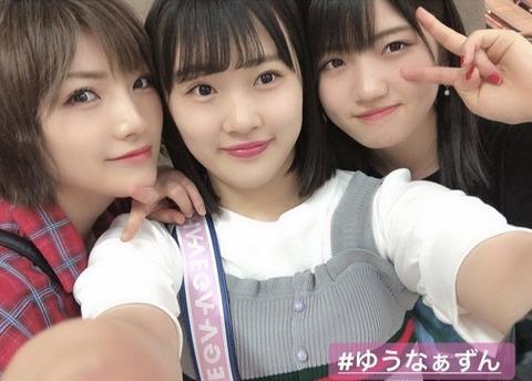 【AKB48】なぜ運営は「ゆうなぁずん」を売り出さないのか?