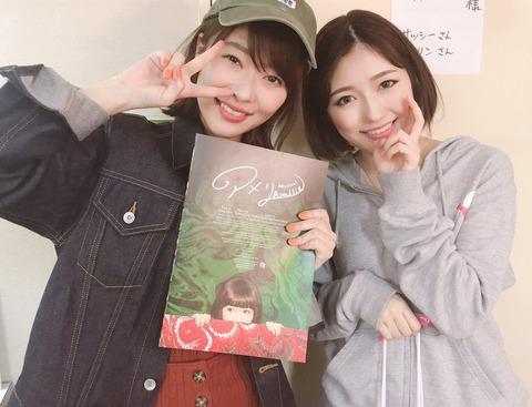 渡辺麻友主演ミュージカル「アメリ」を指原柏木岡田などのメンバj-が観劇!