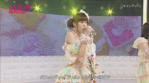 【放送事故】AKB48SHOWのキャンディーが酷い【AKB48・小嶋菜月】