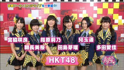 HKT48にビッグネームが1人しかいない問題【指原莉乃】