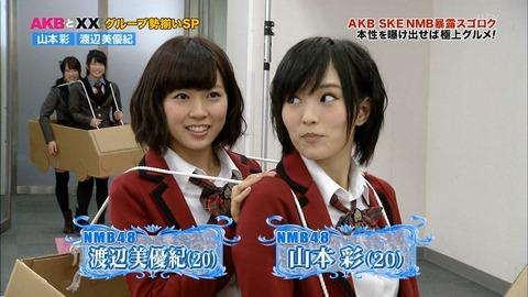 【NMB48】煽り抜きで渡辺美優紀が山本彩に勝ってるとこって何?