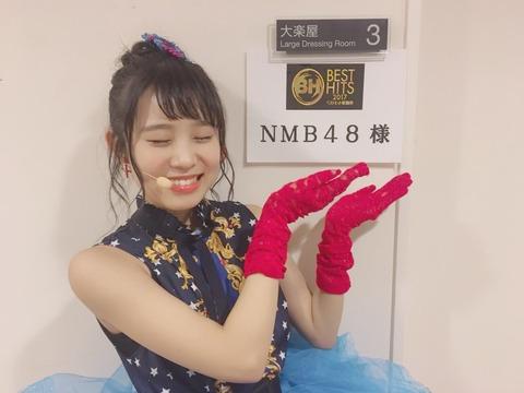 【NMB48】なんで「ワロタピーポー」選抜に岩田桃夏???
