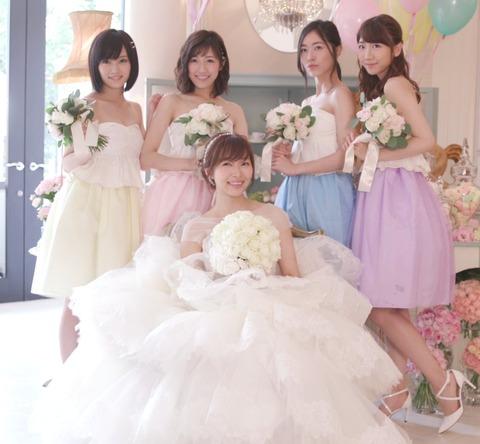 【AKB48】「しあわせを分けなさい」←偉そう