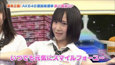 【AKB48G】自己紹介のキャッチフレーズが一番魅力的なメンバーって誰?