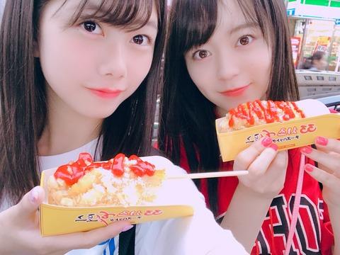 【AKB48G】第一回チーズドッグ選手権開催!!!【画像】