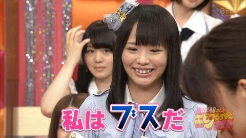 【AKB48G】三大ブスメン推しのヲタが擁護する時に言いがちな事「静止画じゃダメ、この子は動いてる所を見ろ」