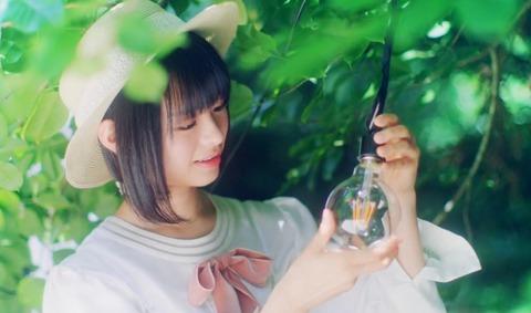【NGT48】9/5(水)全国放送におかっぱちゃんが一人で出演!!!【高倉萌香】