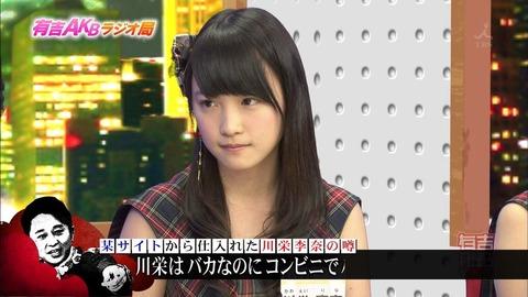 【AKB48】川栄李奈って高1の夏ごろオーデション受かったのに