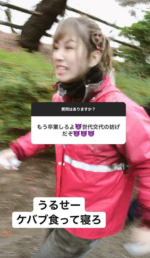 【AKB48】大家志津香さん、アンチを軽く あしらうwwwwww