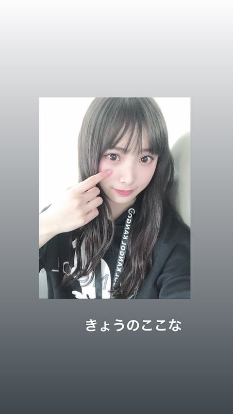 【朗報】NMB48梅山恋和ちゃんが相変わらず破壊的に可愛い件について【557】