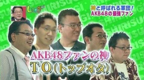 【AKB48G】メンバーにとっての理想のヲタって何?