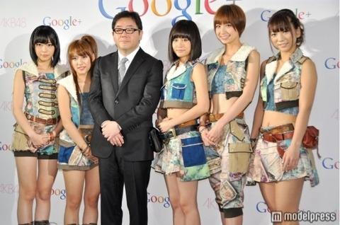 【AKB48G】Google+って完全に廃れたよな