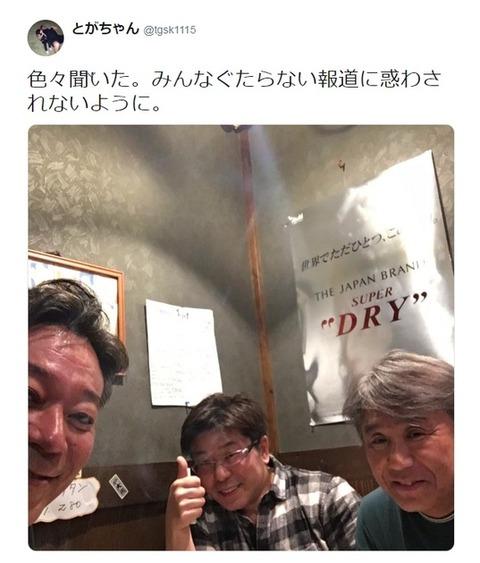 【新潮】NGT48元支配人今村「事件から今までずっと発信させてもらえなかった」のに何故か新潮のインタビューには答える (3)