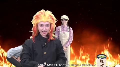【NMB48】梅山恋和さん、YNNで餅柱レンココになるwww