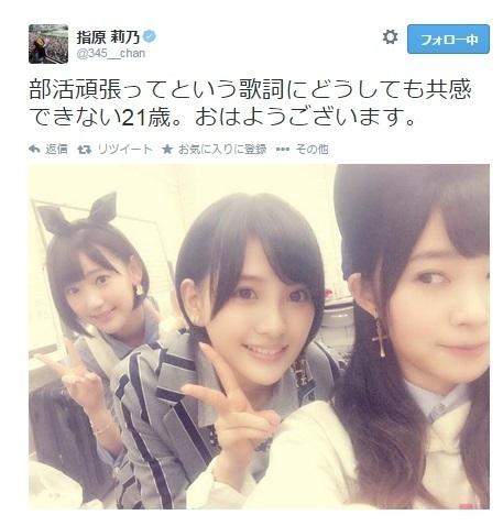 【AKB48G】グループ史上最も意味の分からない歌詞【秋元康】