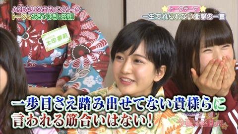 【AKB48G】秋元康「アンチは大事で無関心より嫌われた方がいい」