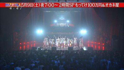 【5/9】めちゃ2イケてるッ!SP「最終決戦はAKBライブ!」