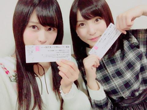 【AKB48】田北香世子さんから有難いお言葉「少しでも行きたいって思った現場は積極的に行くべき」
