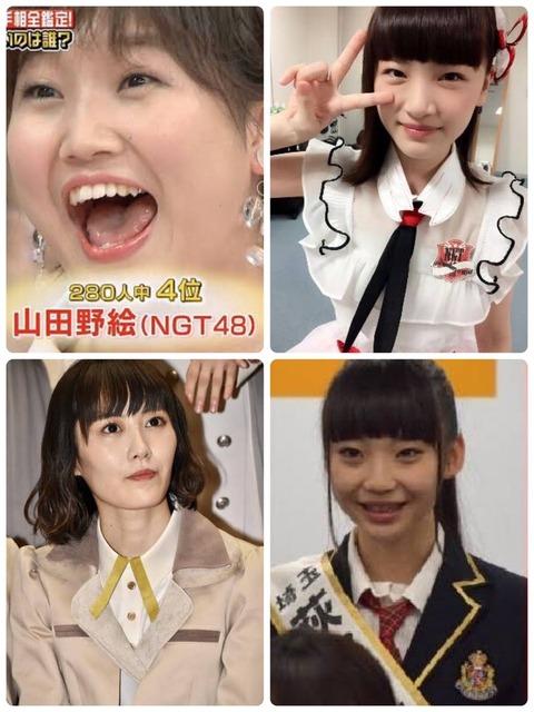 【NGT48 】西潟茉莉奈、太野彩香、荻野由佳って凄まじいメンタルの持ち主だよな