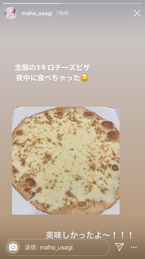 【AKB48】大盛真歩ぴょん、夜中に1キロの巨大ピザを1人で平らげる!!!