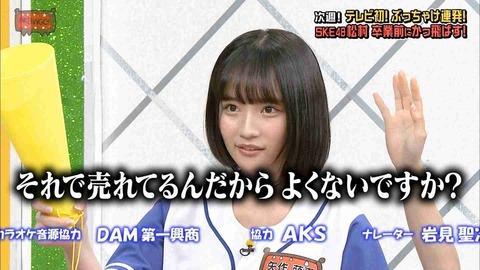 【AKB48G】事務所は「恋愛OK」を正式なルールにした方がいいんじゃね?