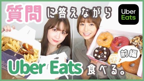 【悲報】小嶋陽菜さん&篠田麻里子さん、今のAKB48のメンバーを全然知らない