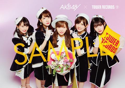 【AKB48】「ジワるDAYS」発売記念CDショップ特別施策決定!指原、柏木、岡田に加え坂口渚沙、矢作萌夏が大抜擢!