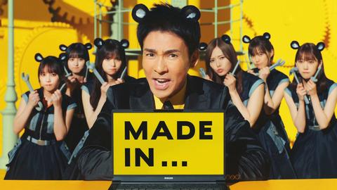 【悲報】乃木坂46さん、最近CMであんまり見なくない?