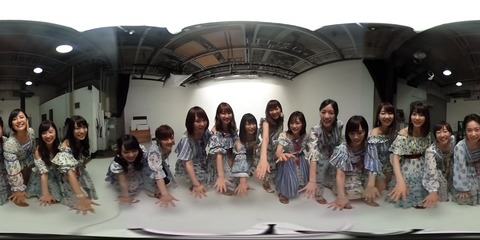 【AKB48G】VRで映像作品作ってくれないかな?