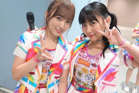【HKT48】第1回なこみく、かわいいほう選手権【矢吹奈子・田中美久】