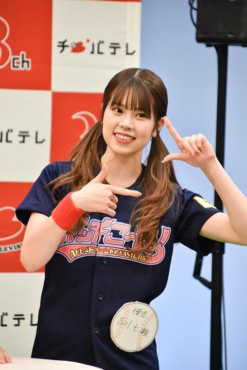 【AKB48G】4大一般知名度があるメンバーといえば「峯岸みなみ、柏木由紀、大家志津香」あとひとりは?