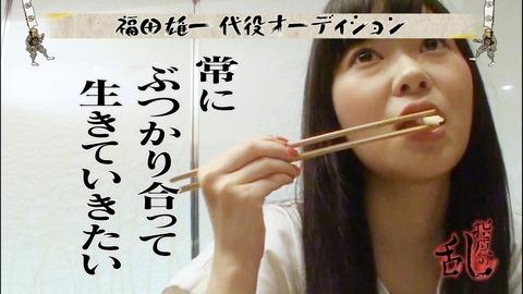 【HKT48】指原莉乃、サブ垢でTwitter凸してきたキモヲタの本垢を執念で発見する