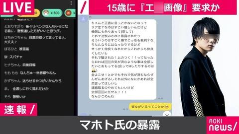 【悲報】欅坂46卒業メンバーの彼氏、全員ヤバイwwwwww