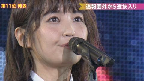 【悲報】SKE48惣田紗莉渚のスピーチがCMでぶった切られるwww【AKB48総選挙】