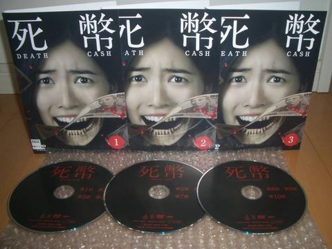【死幣】吉岡里帆と川栄李奈は大ブレイクしたのに何故主役の松井珠理奈だけ売れなかったのか?
