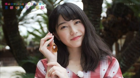 【AKB48G】可愛さが留まることを知らないメンバーと言えば誰?