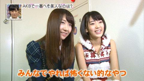 【AKB48】「AKB調べ」みたいな神番組またやって欲しいよな