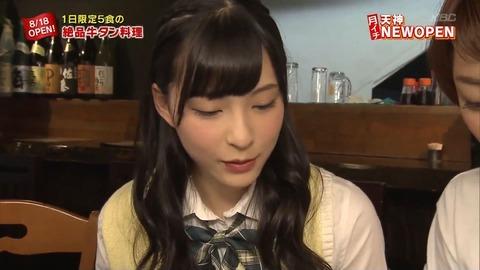 【HKT48】まおぱにとかいうめっちゃ色気ある女www【山本茉央】
