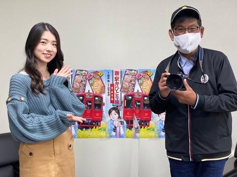 【朗報】岩立沙穂さん、駅弁仕事をする!