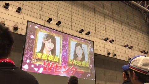 【AKB48】じゃあ誰がWセンターならお前ら文句言わないんだよ?【松井珠理奈・宮脇咲良】