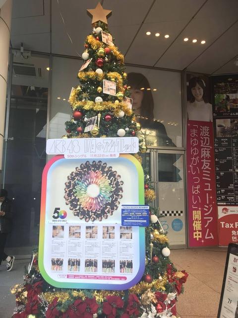 【朗報】渋谷ツタヤが渡辺麻友選手ラストのために全盛期並みのお祭り状態www