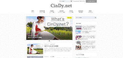 【元AKB48】浦野一美(32)が尾木プロを退社、AKB48Gまとめブログの管理人にwww