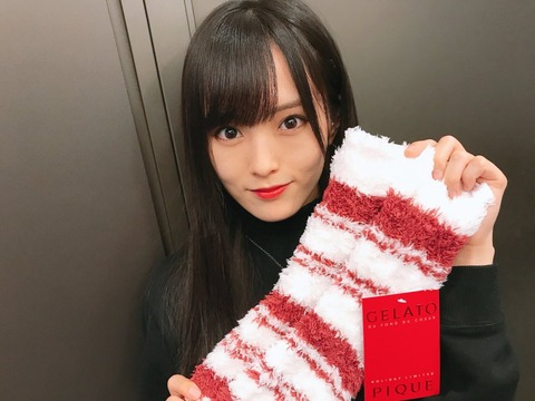 【朗報】山本彩公式サイトで謎のカウントダウンキタ━━(゚∀゚)━━!!