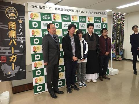 【朗報】元NMB48太田夢莉が映画初主演!愛知県を世界にアピール!国際映画祭への出品も決定