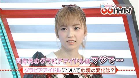 【○○バイト】ぱるるが許せない同世代グラビアアイドルって誰?【AKB48・島崎遥香】
