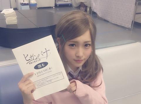 【AKB48G】卒業特需って本当にあるの?【松井玲奈・川栄李奈】