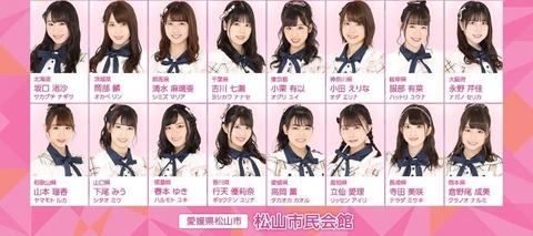 【AKB48】鹿島スタジアムで開催される音楽イベント「ハロウィンナイト」出演メンバー決定!